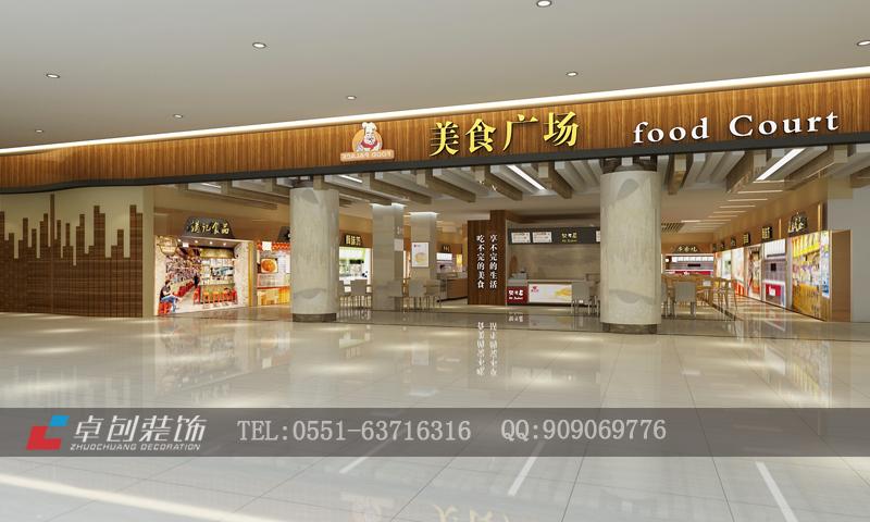 合肥美食广场餐饮店装修设计案例效果图