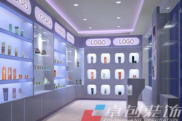 合肥小型化妆品店装修设计