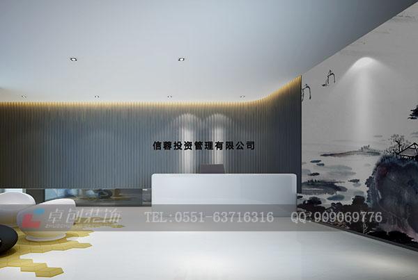 前台背景墙装修设计,合肥办公室装修设计,合肥装修公司