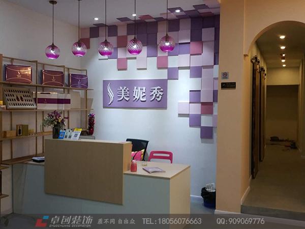 个性美容店背景墙设计效果图图片