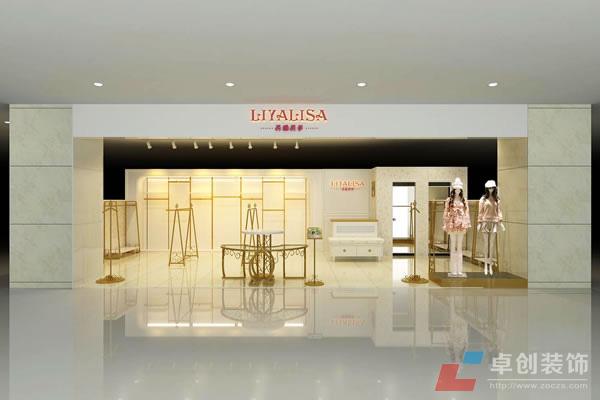 莉雅莉萨 合肥 装修案例 合肥卓创建筑装饰工程有限公司